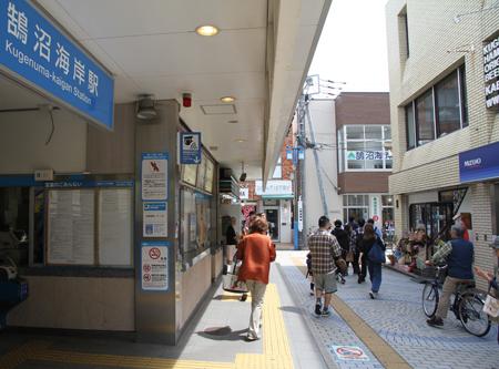 小田急江ノ島線 鵠沼海岸駅