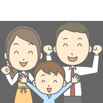 社会保険家族